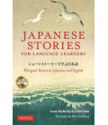 Japanese Stories for Language Learners - Bilingual Stories in Japanese and English (Incluyes CD)