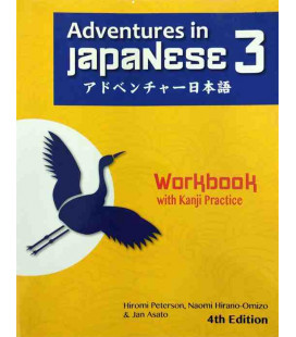 Adventures in Japanese, Volume 3, Workbook (4th edition) (Descarga de audio online)