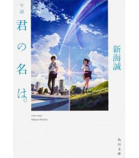 """Kimi no Na wa (""""Your name"""") Romance japonês escrito por Shinkai"""