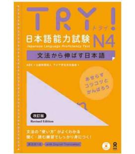 Try! N4 - Edición revisada