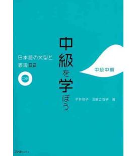 Chukyu o Manabo - Nihongo no Bunkei to Hyogen 82 - Sentence Patterns and Expressions (Incluye CD)