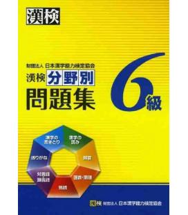 Kanken 6 Bunyabetsu Mondaishu (Ejercicios especiales para el Kanken Nivel 6)