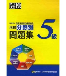 Kanken 5 Bunyabetsu Mondaishu (Ejercicios especiales para el Kanken Nivel 5)