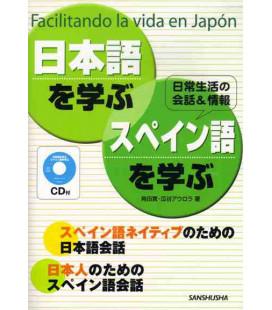 Facilitando la vida en Japón (Incluye CD)