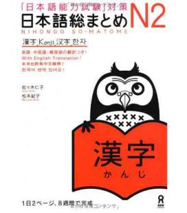 Nihongo So-Matome (Kanji N2)