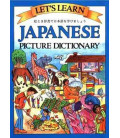 """Japanese Picture Dictionary (""""Let's Learn""""...Picture Dictionary Series)"""
