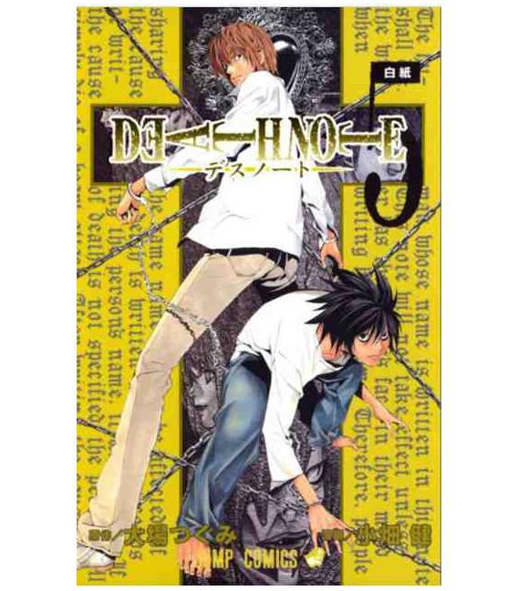 Death Note (Vol 5.)