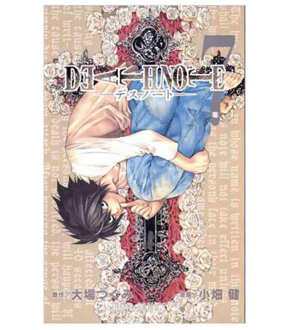 Death Note (Vol 7.)