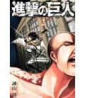 Shingeki no Kyojin 2 (El ataque de los titanes 2)