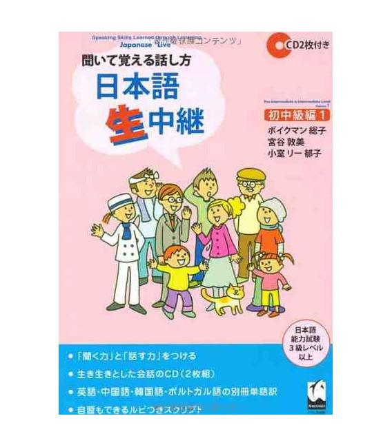 Speaking Skills Learned Through Listening- Pre-intermediate & Intermediate Level Vol. 1 (Incluye CD)