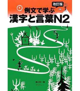 Reibun de Manabu Kanji to Kotoba N2 (Edición Revisada)