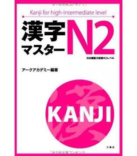 Kanji Master N2- Kanji for high-intermediate level