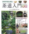 Ceremonia del Té, una introducción con DVD (Libro+ DVD- contenidos en japonés)