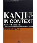 Kanji in Context [Revised Edition] Workbook 2