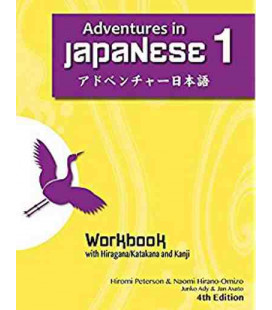 Adventures in Japanese, Volume 1, Workbook (4th edition) (Downloadable Audio Files)
