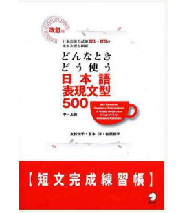 500 Essential Japanese Expressions- A Guide of Correct Usage of Key Sentence Patterns N1-3 workboo