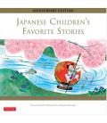 Japanese Children's Favorite Stories- Anniversary Edition