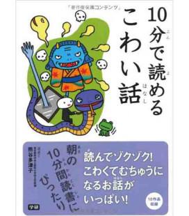 """10-bu de yomeru kowai hanashi """"Historias de miedo"""" - Para leer en 10 minutos"""