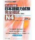 Nihongo Noryoku Shiken N4 (incluye 3 CDs) Complete Mock exams