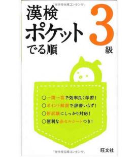 Kanken Pocket Derejun 3 - (Examen kanken)