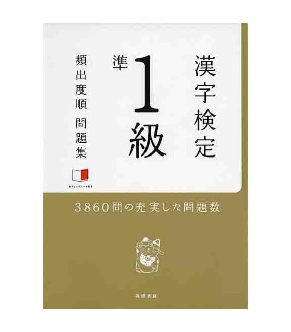 Kanji kentei jun'ikkyu (Examen kanken)