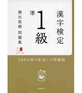 Kanji kentei 1A - Preguntas por orden de frecuencia- (Examen kanken)