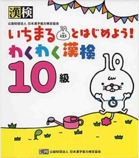 Wakuwaku Kanken 10 (para niños)