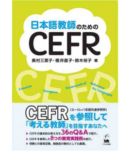 Nihongo kyousshi no tameno CEFR (CEFR for Japanese language teachers)