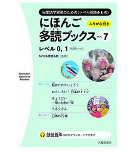 Nihongo Tadoku Books Vol.7 - Taishukan Japanese Graded Readers 7 (Descarga de audio en Web)