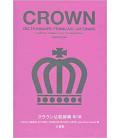 Dictionnaire Français - Japonais Crown - (Septième édition revue et augmentée)