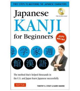 Japanese Kanji for Beginners (JLPT N5 + N4) Free CD-ROM Included