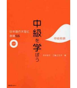 Chukyu o Manabo: Nihongo no Bunkei to Hyogen 56 - Sentece Patterns and Expressions (Incluye CD)