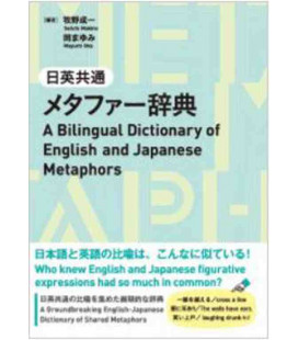 Japanese-English Common Metaphor Dictionary