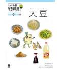 Japanese Graded Readers, Level 0- Volume 1 (Incluye CD)