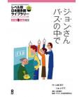 Japanese Graded Readers, Level 1- Volume 2 (Incluye CD)