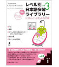 Japanese Graded Readers, Level 1- Volume 3 (Incluye CD)