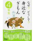 """Naze? Doushite? """"Preguntas curiosas"""" (Lecturas 4º primaria en Japón)"""