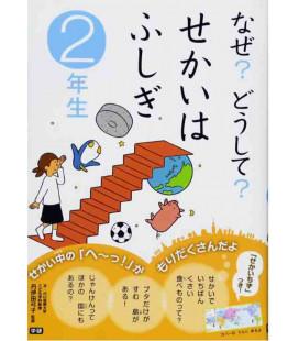 """Naze? Doushite? """"Maravillas del mundo"""" (Lecturas 2º primaria en Japón)"""