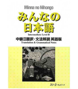 Minna no Nihongo Chukyu II - Translation & Grammar Notes in English