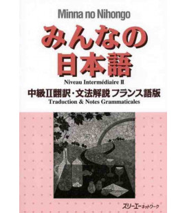 Minna no Nihongo Chukyu II - Translation & Grammar Notes in French