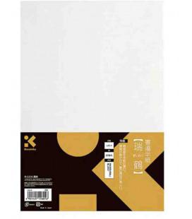 Hojas de caligrafía Kuretake- Modelo LA5-4 (Alta Calidad)- 20 hojas