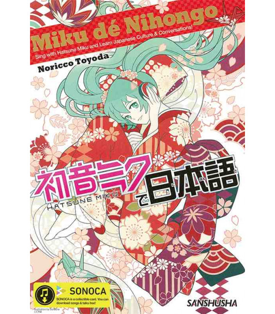 Miku de Nihongo (Learn Japanese with Miku Hatsune)